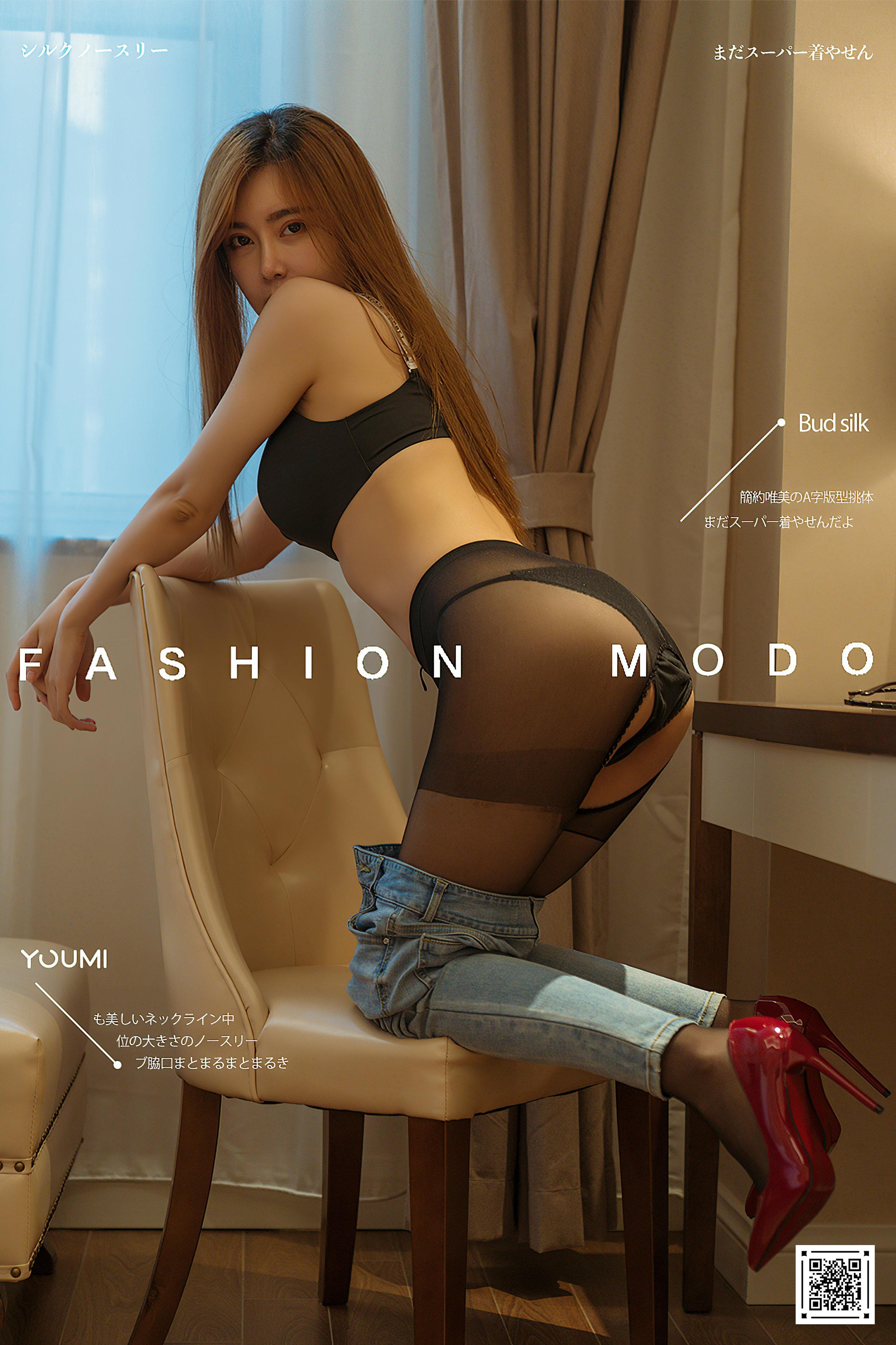 【YouMei尤蜜系列】2020.12.23 勾魂秘書 Yomi悠蜜【39P】 - 貼圖 - 絲襪美腿 -