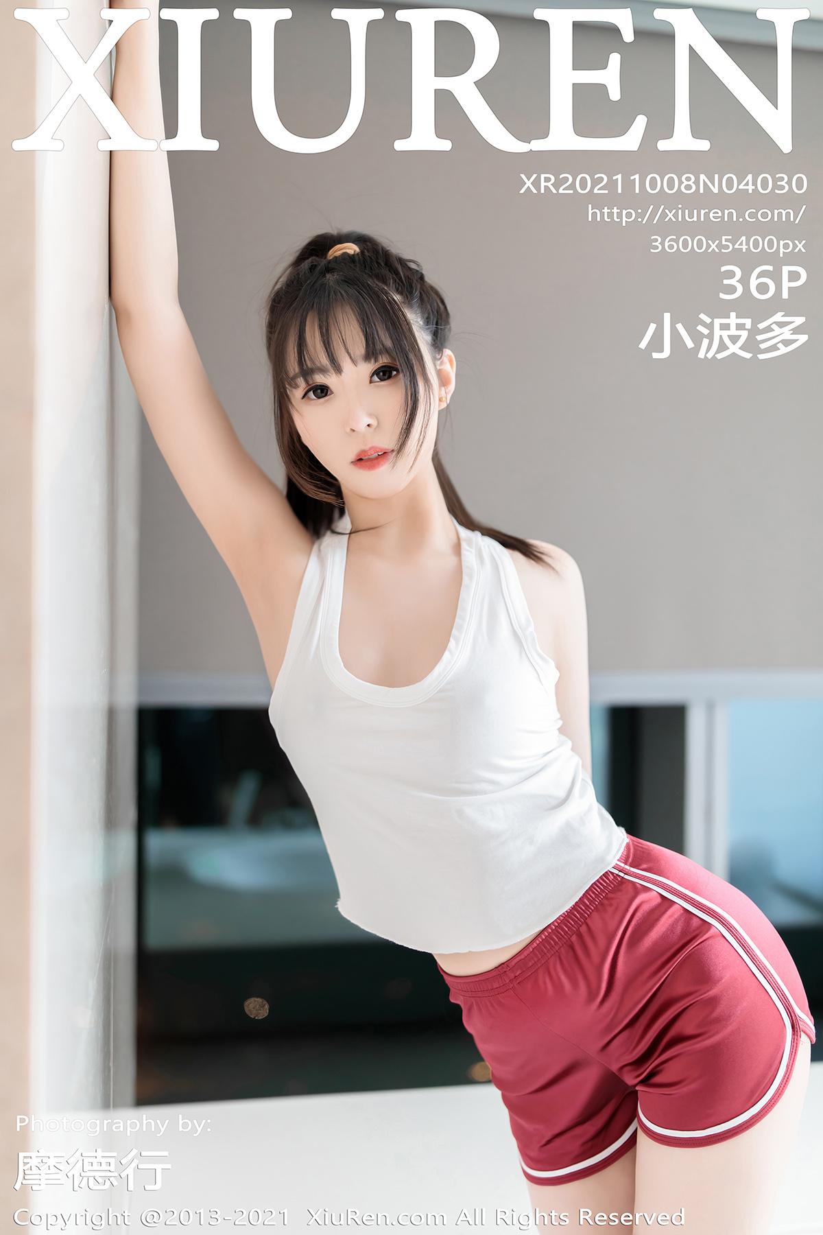 [XiuRen秀人網] 2021.10.08 No.4030 小波多 居家女友服飾系列 [36P] - 貼圖 - 清涼寫真 -