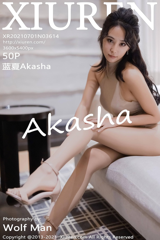 【Xiuren秀人系列】2021.07.01 No.3614 藍夏Akasha 完整版無水印寫真【51P】 - 貼圖 - 絲襪美腿 -