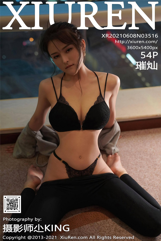 【Xiuren秀人系列】2021.06.08 No.3516 璀燦 完整版無水印寫真【55P】 - 貼圖 - 絲襪美腿 -