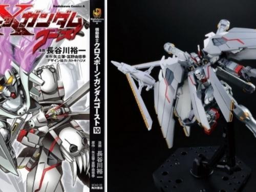 銀色幽靈現身! 萬代PB推出HG「骷髏鋼彈X-0・全覆式披風」塑膠組裝模型!