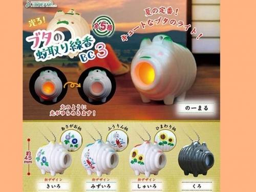 日式夏日風情! 日本扭蛋廠商JDREAM推出「發光小豬蚊香容器3」仿真搖曳火光超療癒!