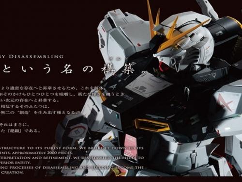 一機要價日幣10萬! 萬代推出史上最喪心病狂的高價玩具「解體匠機RX-93 ν鋼彈」!