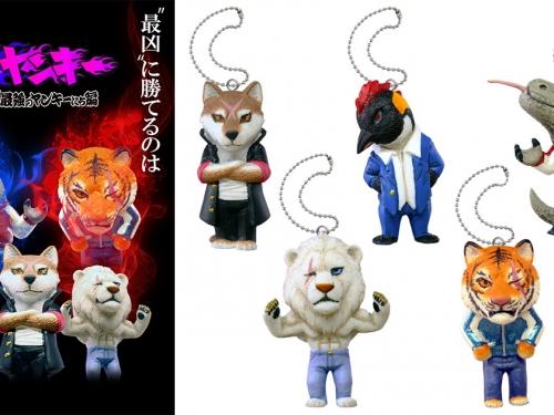 夜露死苦! 動物小混混系列最新作「集結!最強的混混們!」本月上市!
