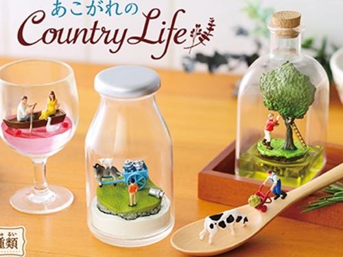 體驗瓶中的農村慢活! Re-Ment推出「憧憬的鄉村生活」盒玩系列!