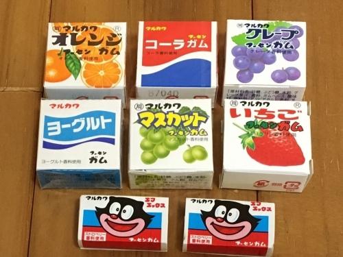 懷舊古早味口香糖! 丸川製菓聯名扭蛋商推出「彈珠口香糖收納盒鑰匙圈」扭蛋系列!