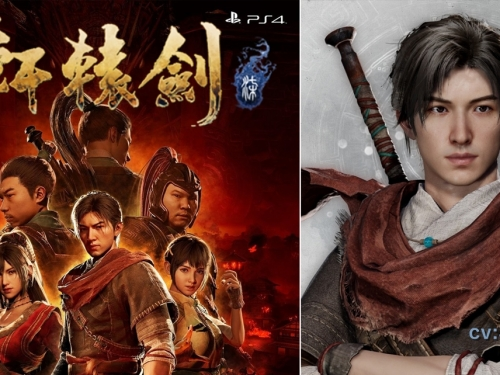 台灣武俠RPG登陸PS4! 大宇科技宣布「軒轅劍柒」將於PC/PS4平台發售還有全日文配音!