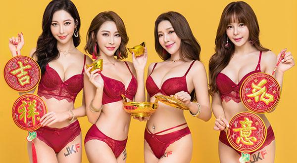 2020「招財鼠女郎」新年空間裝扮!--0124